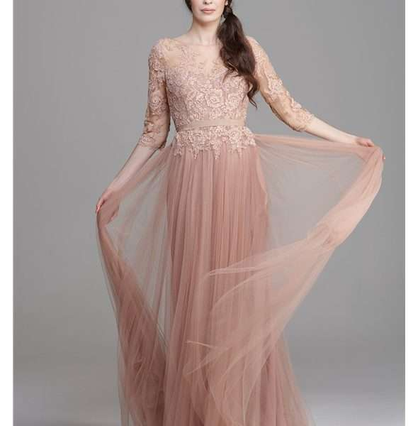 Pronovias It S My Party Blush Pink Lace And Tulle Formal